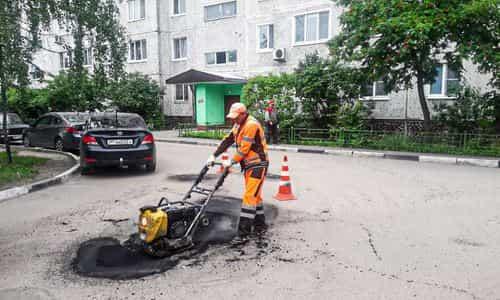 ямочный ремонт в Москве