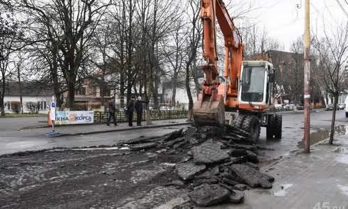 ремонт дорог демонтаж